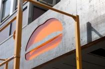 20111006_umamiburger_560x373